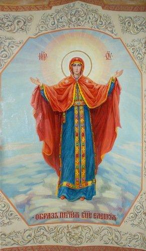 Церковь Иконы Божией Матери Елецкая. Храмовый образ, роспись.