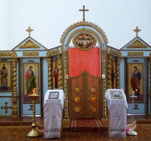 Церковь Преображения Господня. Иконостас.