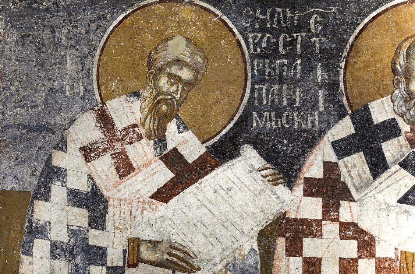 Святитель Сильвестр, Папа Римский. Фреска Белой церкви в селе Каран, Сербия. 1340 - 1342 годы.