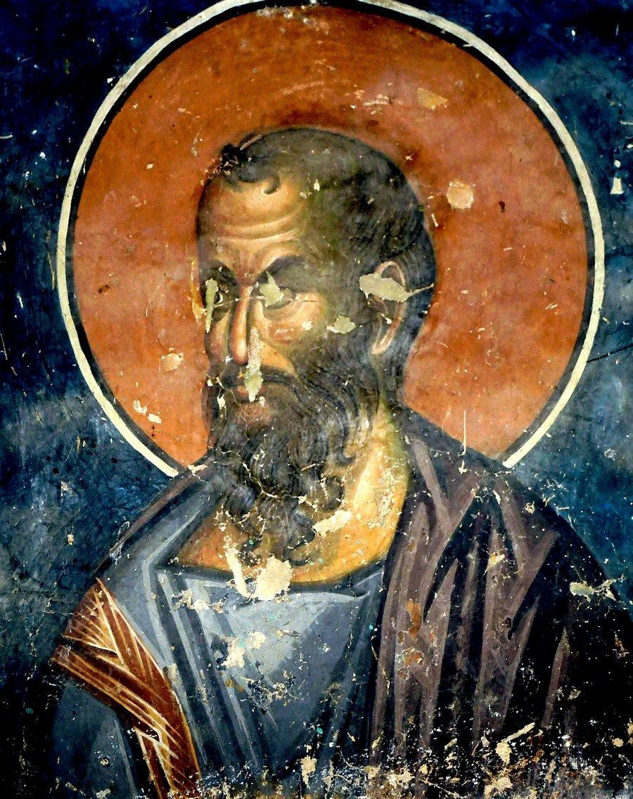 Святой Апостол Павел. Фреска церкви Святого Николая в монастыре Псача, Македония. 1365 - 1377 годы.