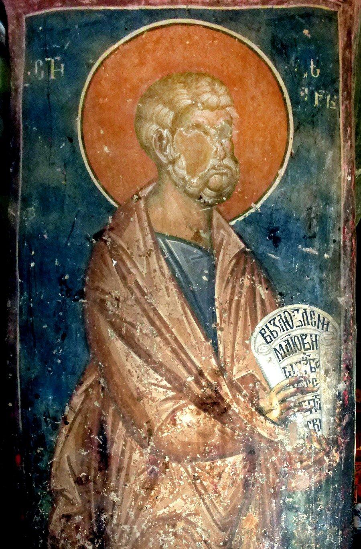 Святой Апостол Пётр. Фреска церкви Святого Николая в монастыре Псача, Македония. 1365 - 1377 годы.
