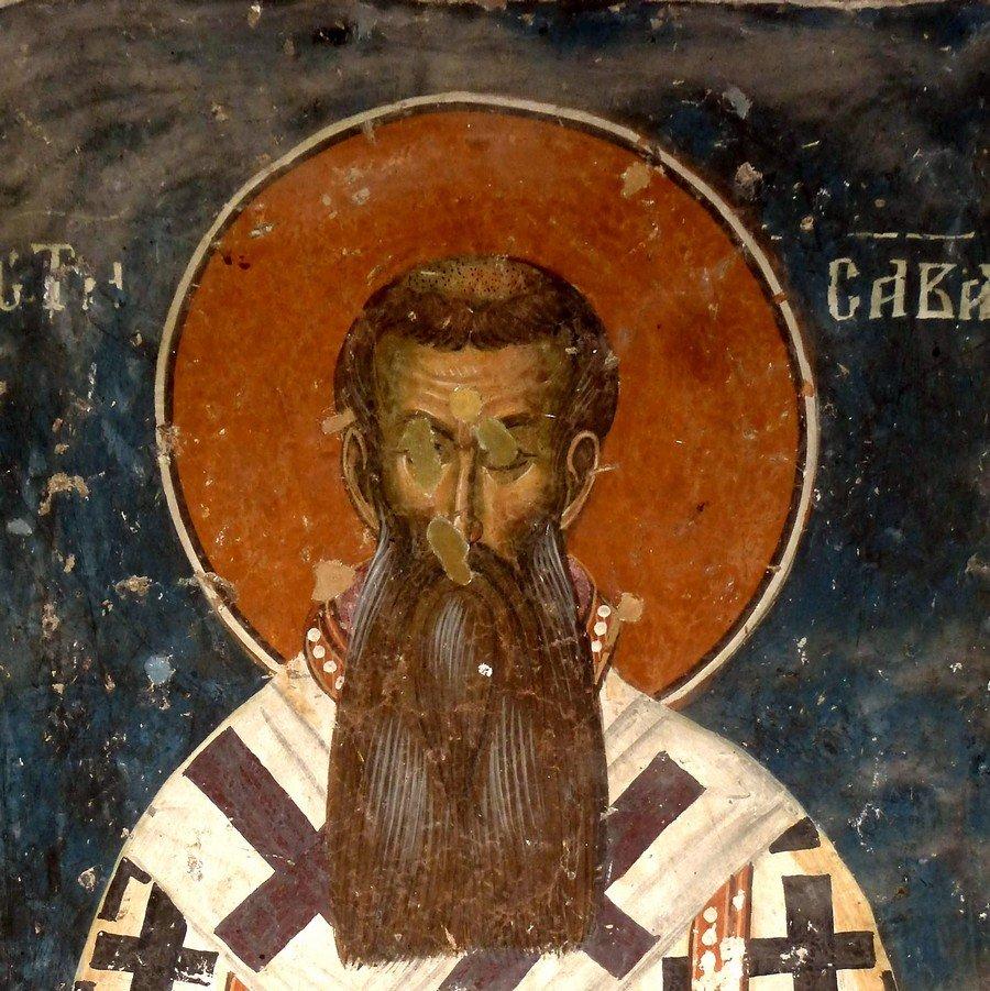 Святитель Савва, первый Архиепископ Сербский. Фреска церкви Святого Николая в монастыре Псача. 1365 - 1377 годы.
