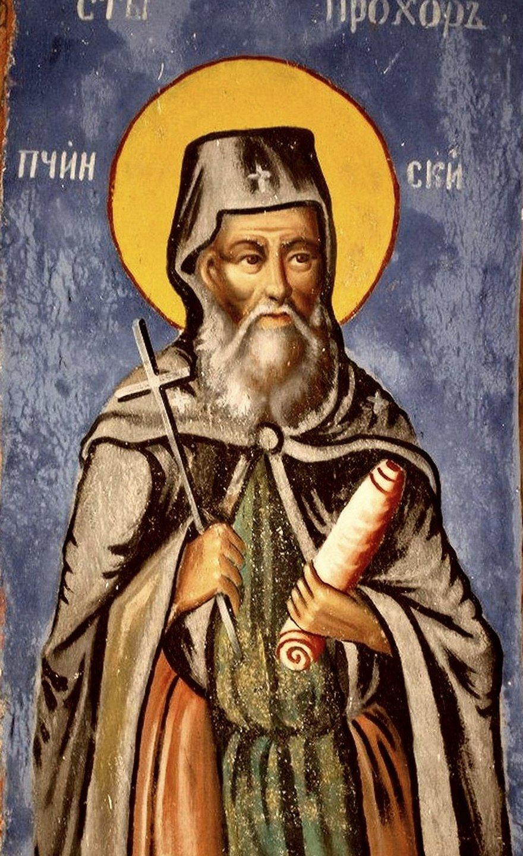 Святой Преподобный Прохор Пчиньский, Мироточивый Чудотворец.