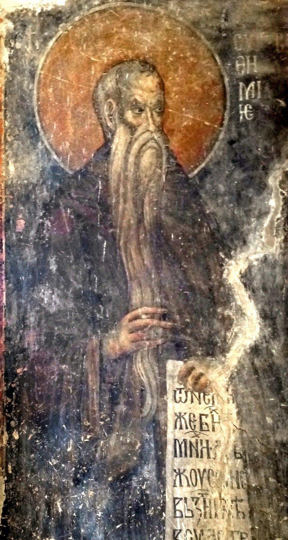 Святой Преподобный Евфимий Великий. Фреска церкви Святого Николая в монастыре Псача, Македония. 1365 - 1377 годы.