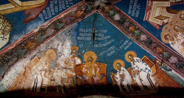 Шестой Вселенский Собор. Фреска монастыря Высокие Дечаны, Косово и Метохия, Сербия. До 1350 года.
