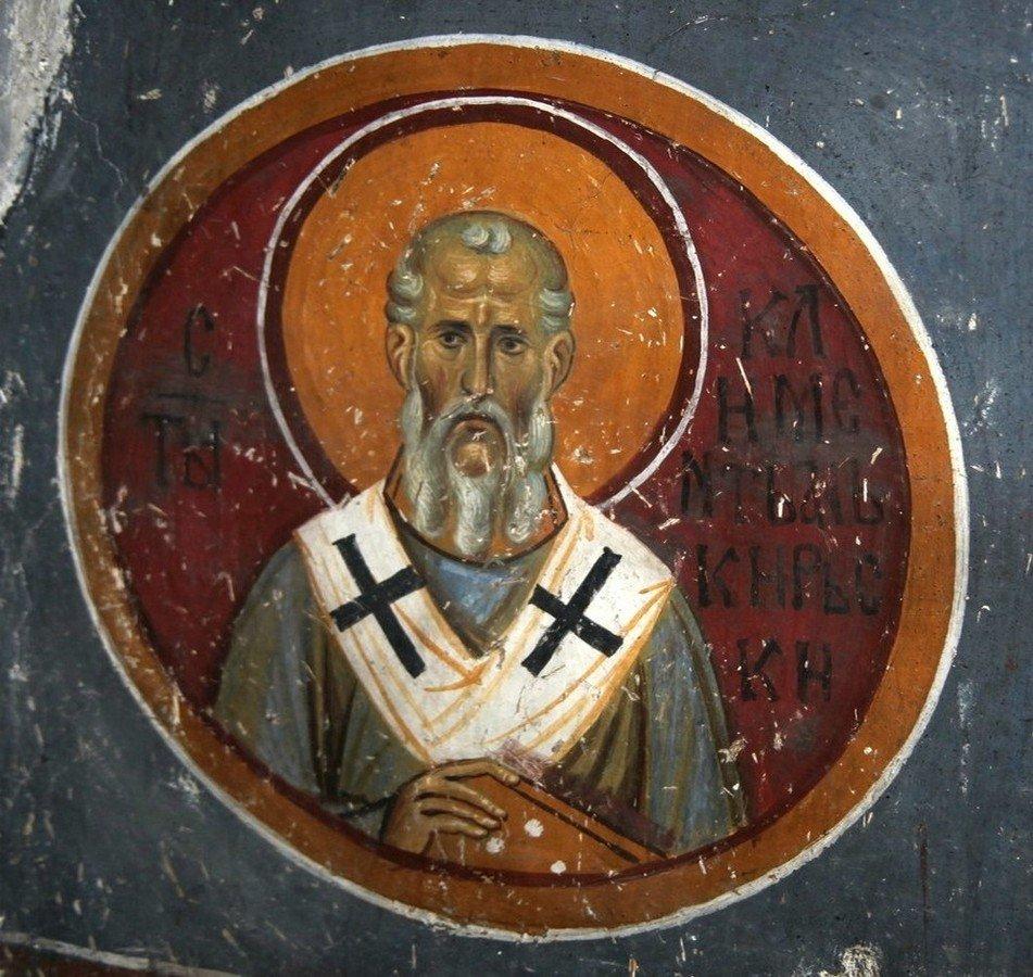 Священномученик Климент Многострадальный, Епископ Анкирский. Фреска церкви Богородицы в монастыре Студеница, Сербия. 1208 - 1209 годы.