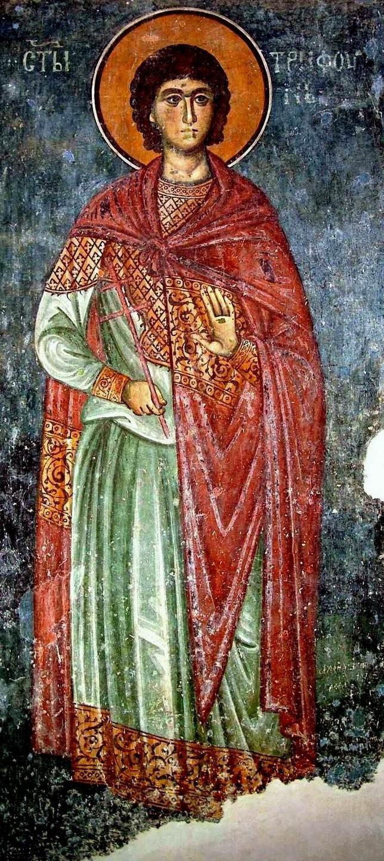 Святой Мученик Трифон. Фреска придела Святого Симеона Немани церкви Святой Троицы в монастыре Сопочаны, Сербия. XIII век.