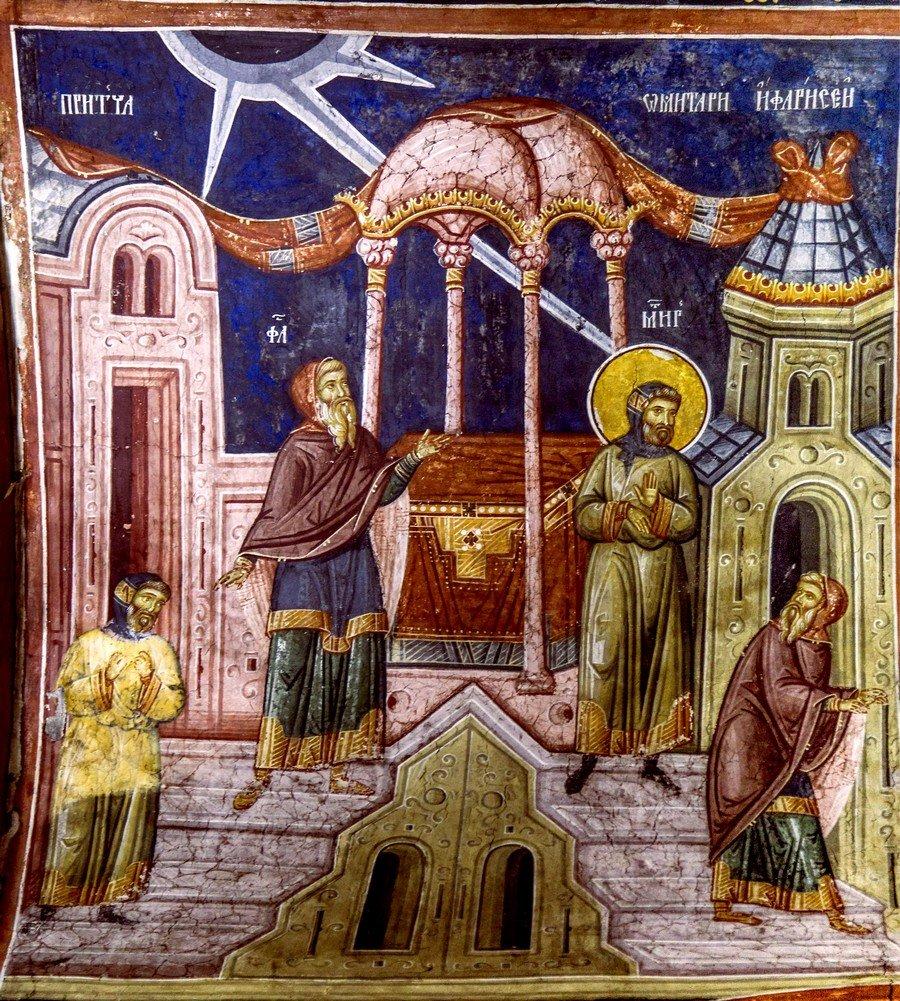 Притча о мытаре и фарисее. Фреска притвора монастыря Печская Патриархия, Косово и Метохия, Сербия. XVI век.