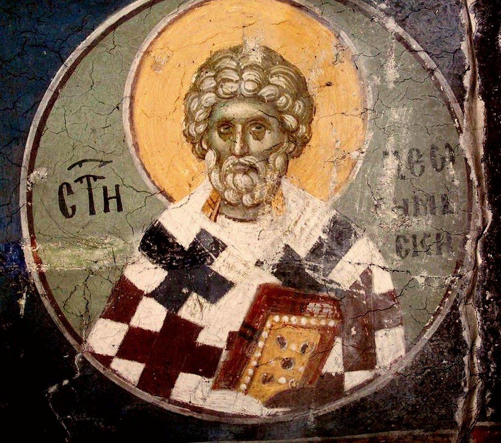 Святитель Лев, Папа Римский. Фреска монастыря Грачаница, Косово и Метохия, Сербия. Около 1320 года.