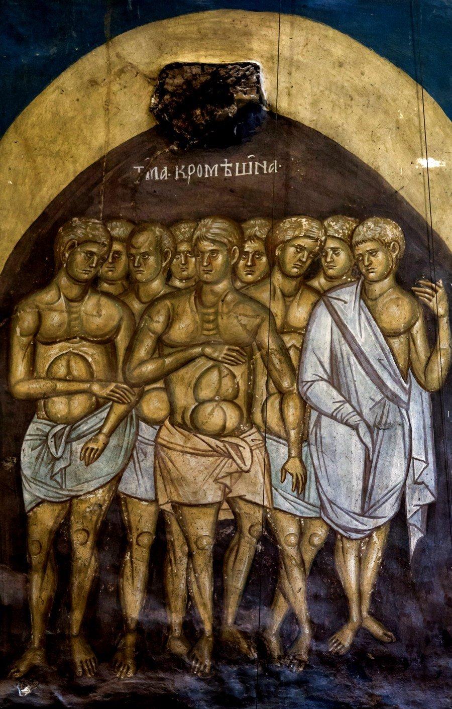 """Фрески из цикла """"Страшный Суд"""". Монастырь Высокие Дечаны, Косово и Метохия, Сербия. До 1350 года. Ад. Тьма кромешная."""