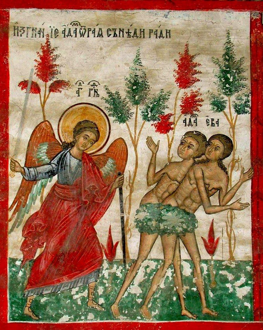 Изгнание Адама и Евы из Рая. Фреска монастыря Сучевица, Румыния. Около 1600 года.