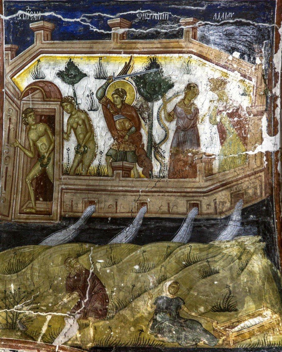 Изгнание Адама и Евы из Рая. Фреска притвора монастыря Печская Патриархия, Косово и Метохия, Сербия. XVI век.