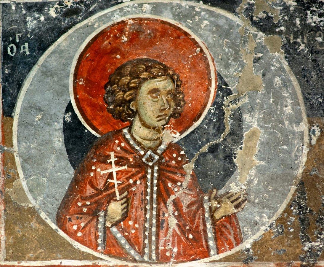 Святой Мученик Клеоник. Фреска церкви Преображения Господня в монастыре Зрзе, Македония. 1368 - 1369 годы.
