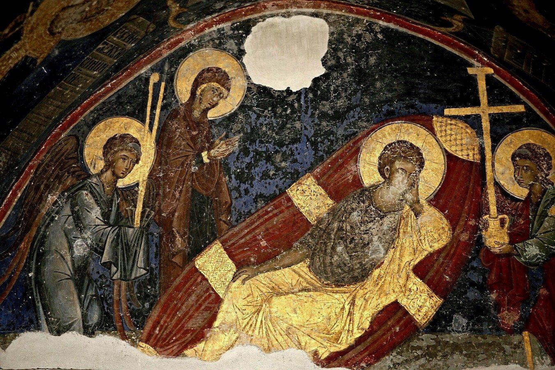 Христос Анапесон (Спас Недреманное Око). Фреска церкви Святой Троицы в монастыре Манасия (Ресава), Сербия. До 1418 года. Фрагмент.
