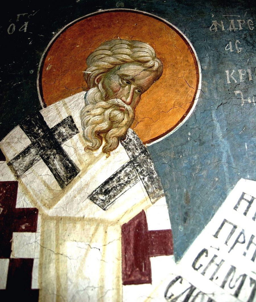 Святитель Андрей, Архиепископ Критский. Фреска церкви Святого Никиты в Чучере близ Скопье, Македония. Около 1316 года. Иконописцы Михаил Астрапа и Евтихий.