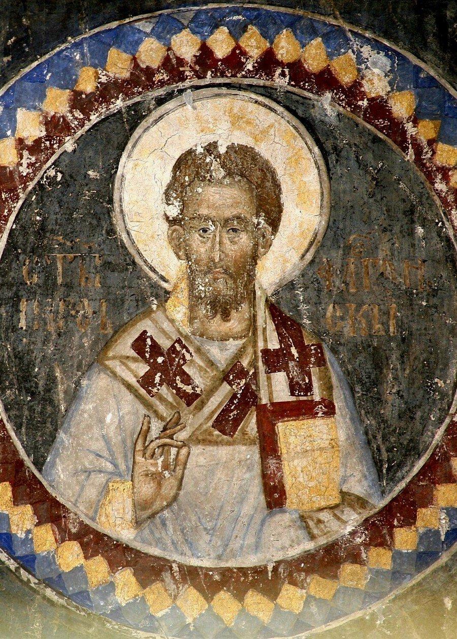 Святой Апостол от Семидесяти Флегонт, Епископ Марафонский. Фреска церкви Святой Троицы в монастыре Манасия (Ресава), Сербия. До 1418 года.