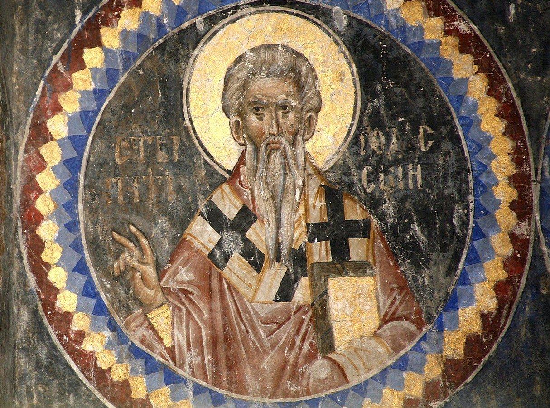 Святой Апостол от Семидесяти Иродион (Родион), Епископ Патрасский. Фреска церкви Святой Троицы в монастыре Манасия (Ресава), Сербия. До 1418 года.