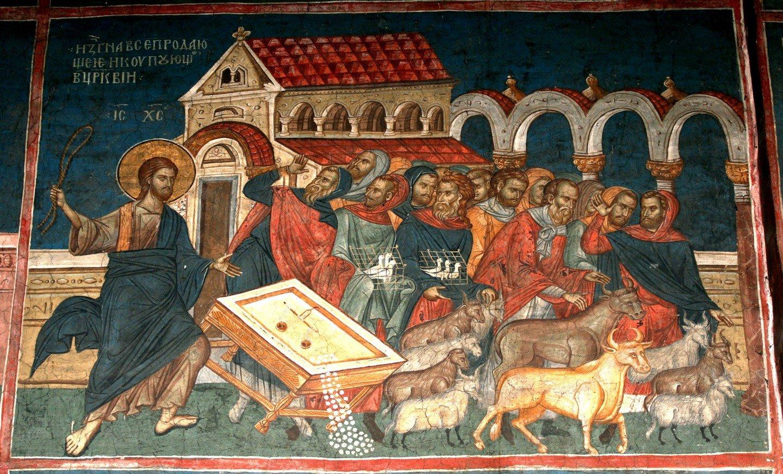 Изгнание торгующих из храма. Фреска монастыря Высокие Дечаны, Косово и Метохия, Сербия. До 1350 года.