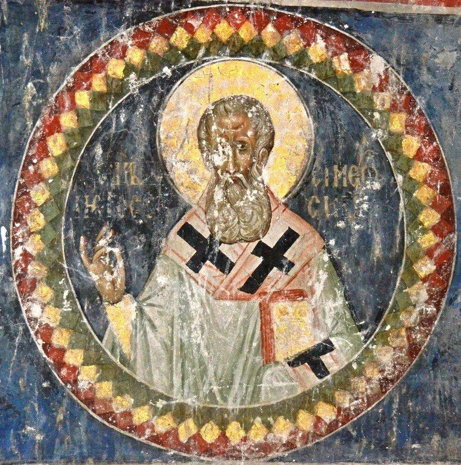 Святой Апостол и Священномученик Симеон, сродник Господень, Епископ Иерусалимский. Фреска церкви Святой Троицы в монастыре Манасия (Ресава), Сербия. До 1418 года.