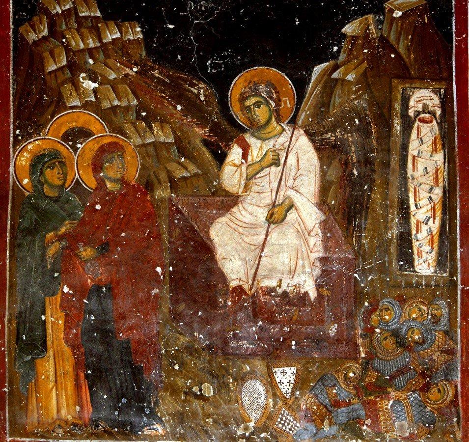 Жены-мироносицы у Гроба Господня. Фреска церкви Святого Николая в Прилепе, Македония. 1298 год.