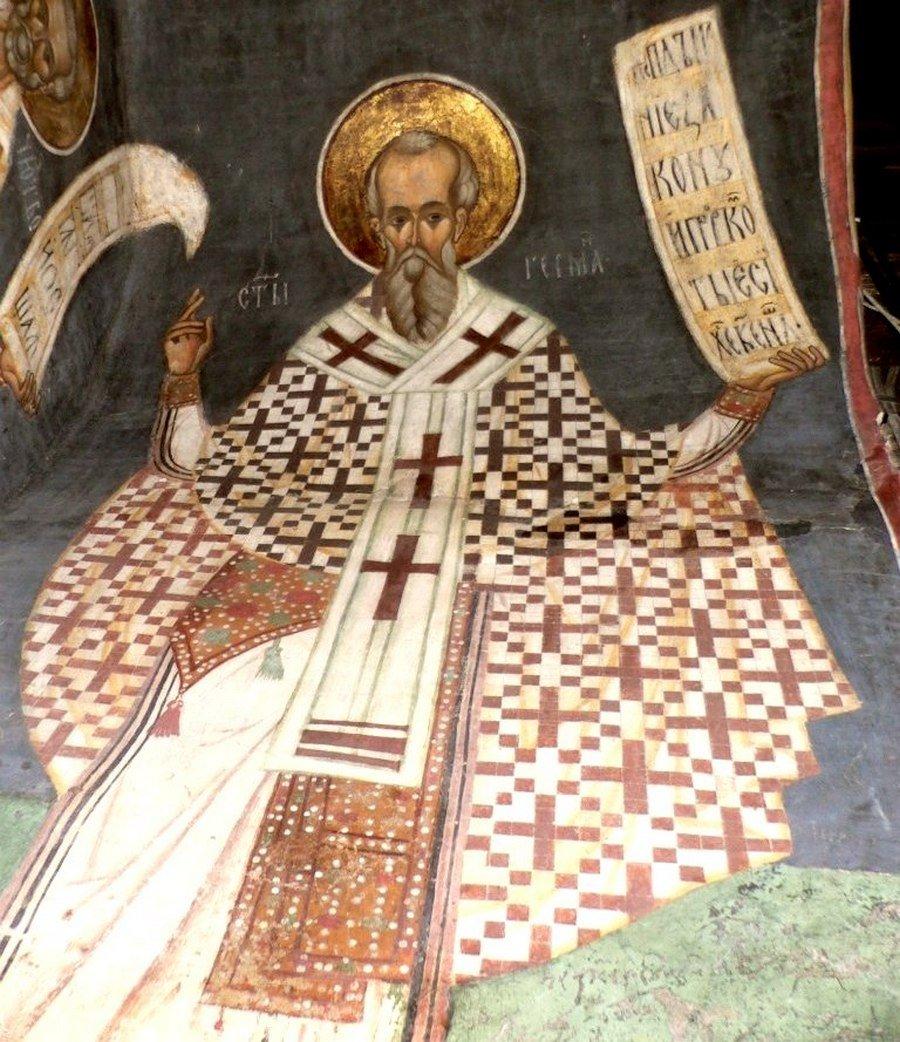 Святитель Герман, Патриарх Константинопольский. Фреска монастыря Воронец, Румыния. 1547 год.