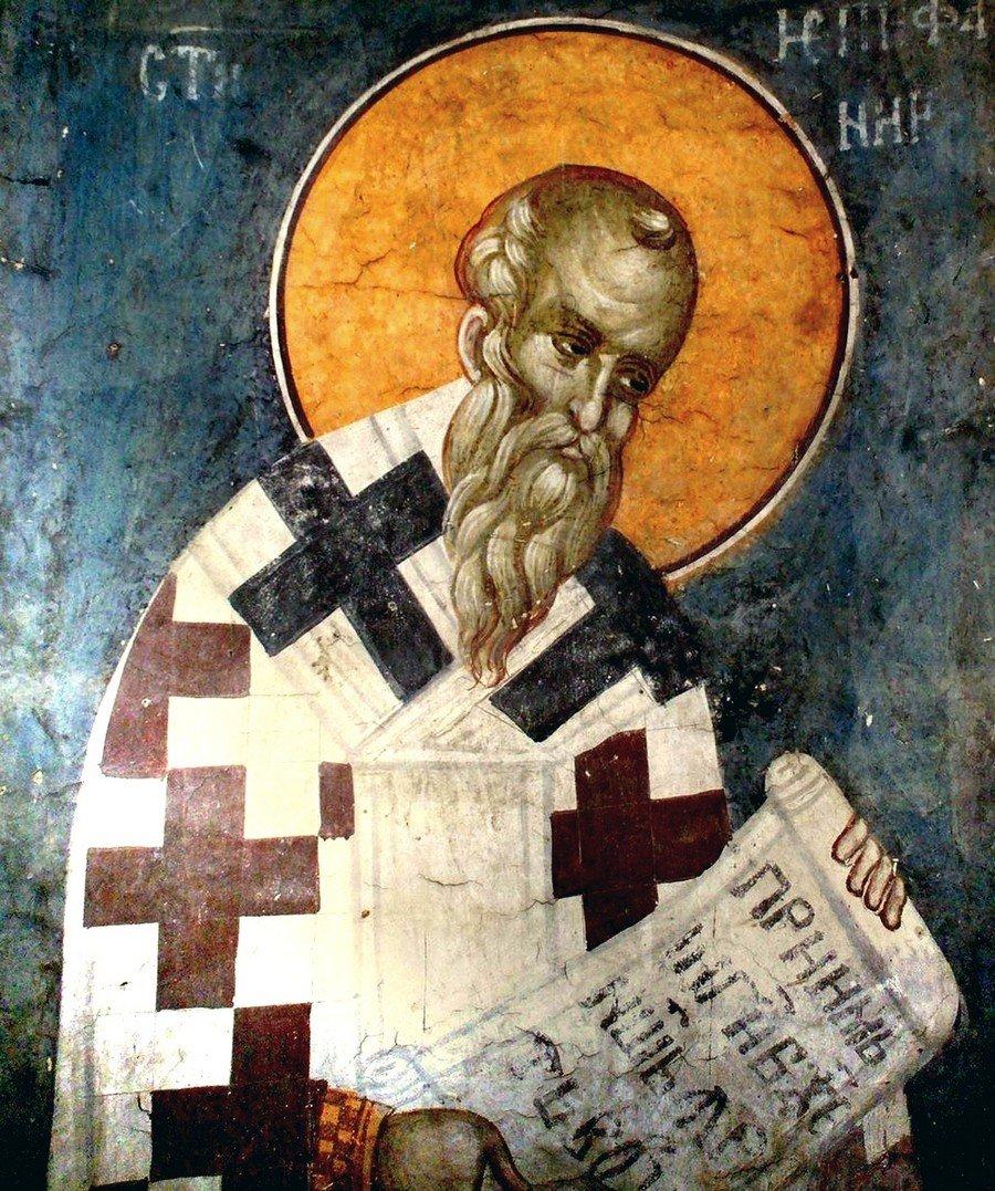Святитель Епифаний, Епископ Кипрский. Фреска монастыря Грачаница, Косово и Метохия, Сербия. Около 1320 года.