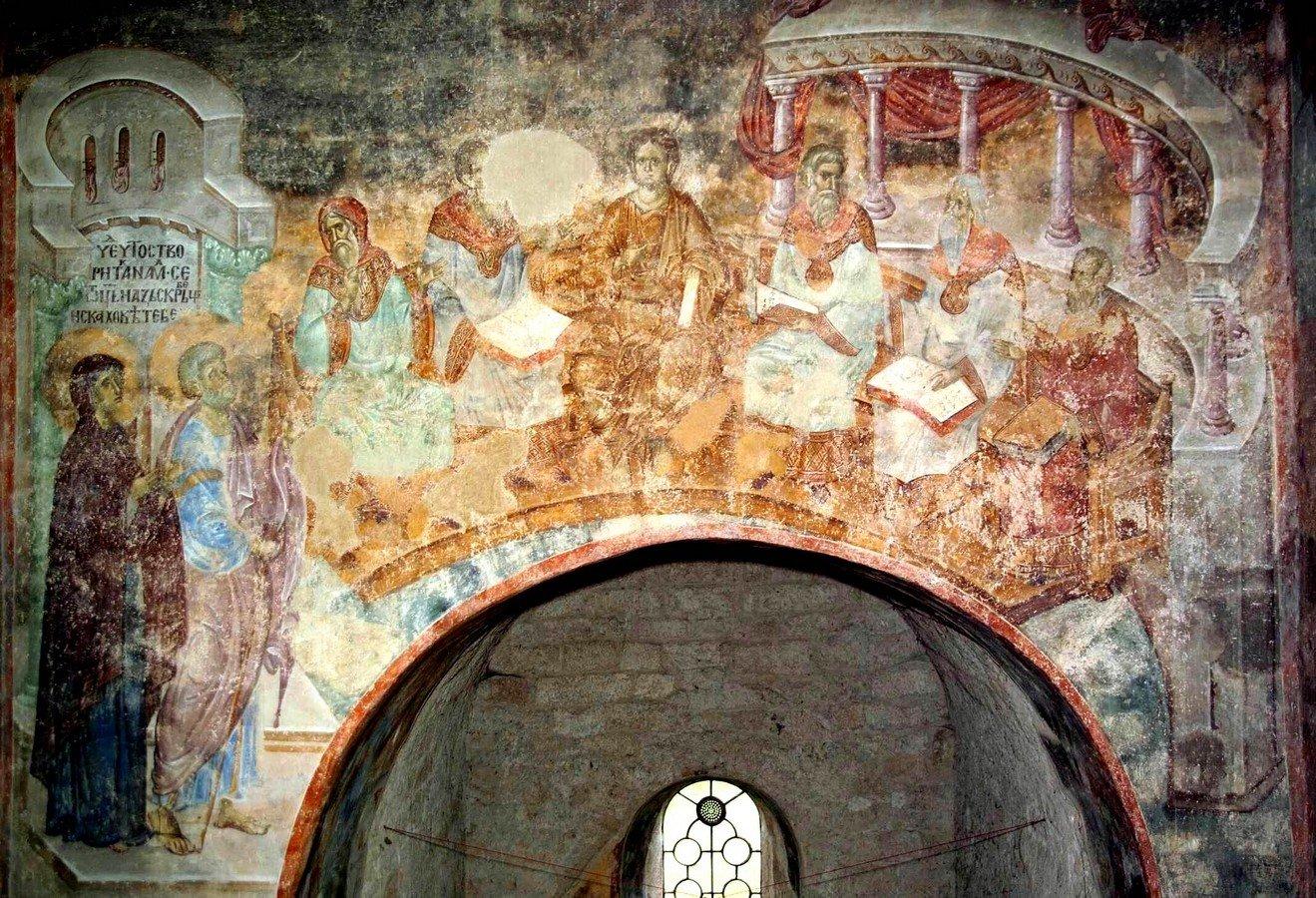 Преполовение Пятидесятницы. Фреска церкви Святой Троицы в монастыре Сопочаны, Сербия. 1265 год.
