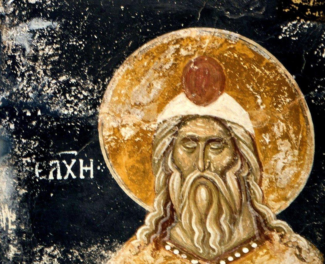 Святой Праведный Мелхиседек, царь Салимский, священник Бога Всевышнего. Фреска церкви Святого Димитрия Маркова монастыря близ Скопье, Македония. Около 1376 года.