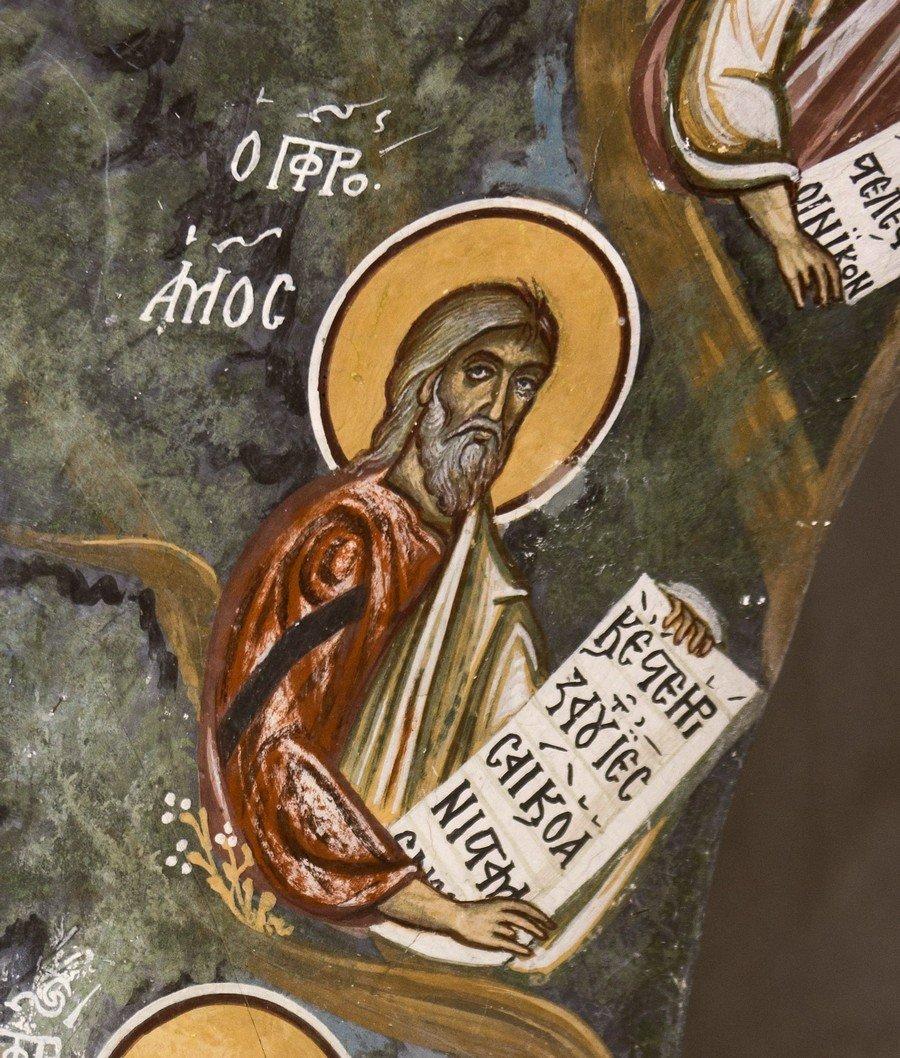 Святой Пророк Амос. Фреска монастыря Святого Николая в Манастире, Македония. 1271 год.