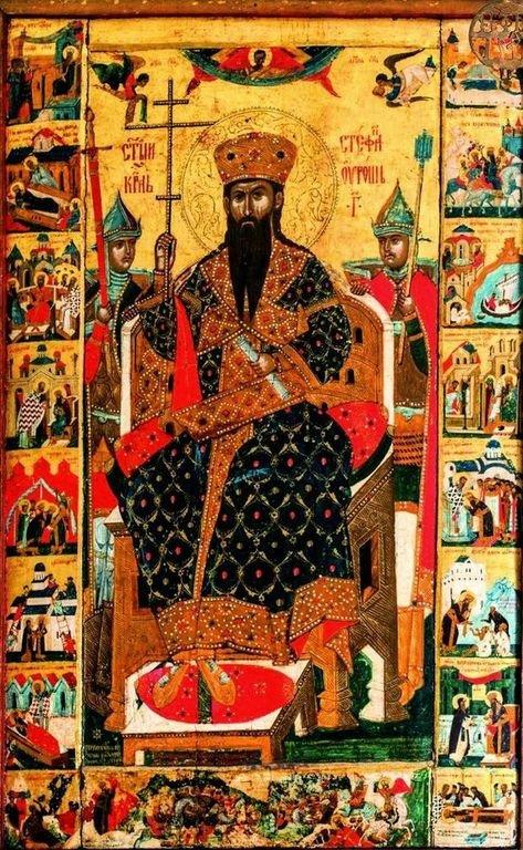 Святой Великомученик Стефан Урош III Дечанский, Король Сербский. Икона в монастыре Высокие Дечаны, Косово и Метохия, Сербия. 1577 год. Иконописец Лонгин.