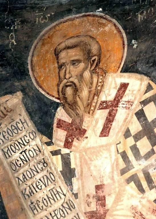 Святитель Иоанн Милостивый, Патриарх Александрийский. Фреска церкви Святого Николая (Господарской церкви) в монастыре Куртя де Арджеш, Румыния. 1380-е годы.
