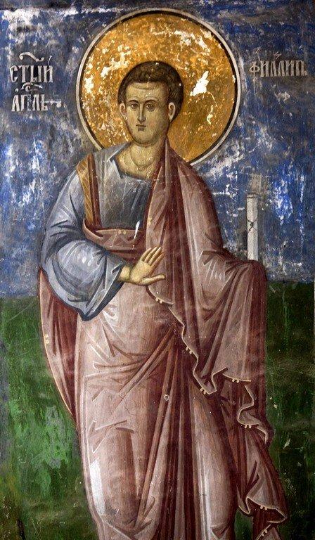 Святой Апостол Филипп. Фреска притвора монастыря Печская Патриархия, Косово и Метохия, Сербия. XVI век.