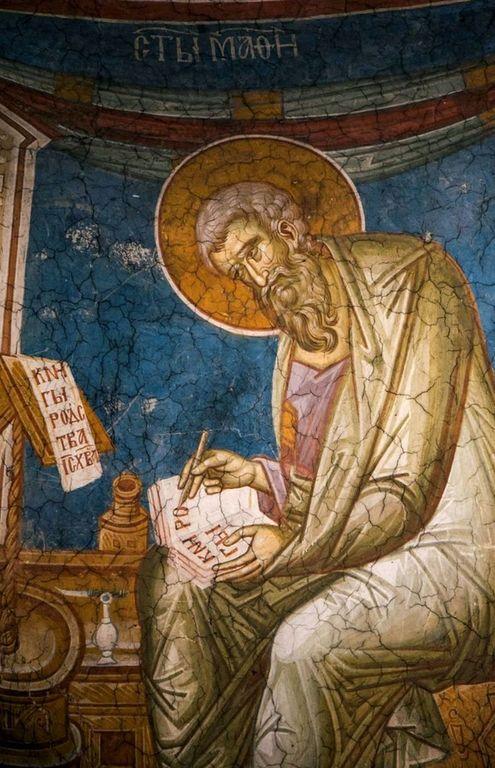 Святой Апостол и Евангелист Матфей. Фреска монастыря Высокие Дечаны, Косово и Метохия, Сербия. До 1350 года.