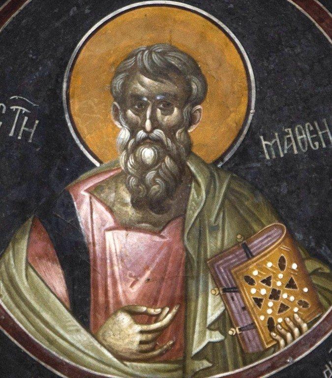 Святой Апостол и Евангелист Матфей. Фреска монастыря Грачаница, Косово и Метохия, Сербия. Около 1320 года.