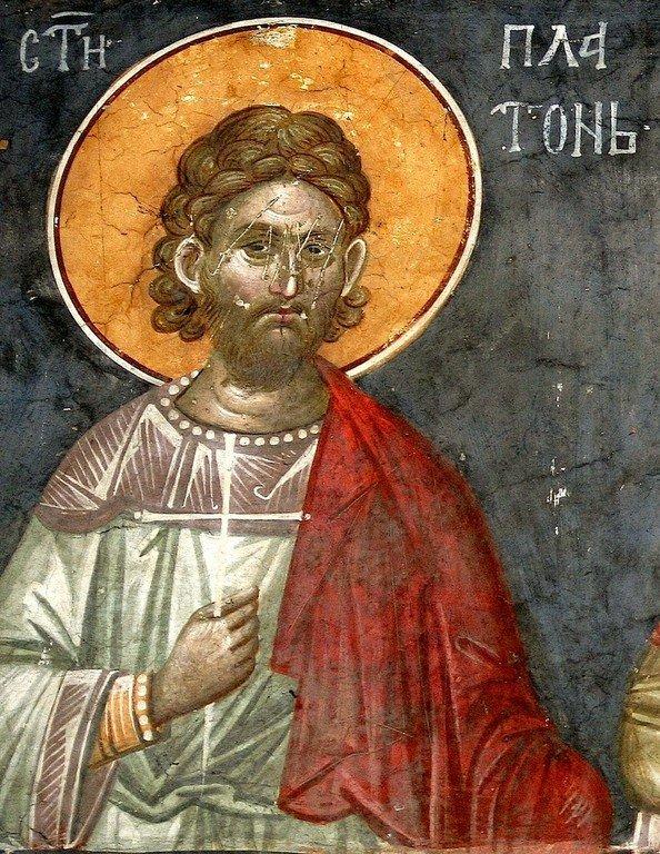 Святой Мученик Платон Анкирский. Фреска монастыря Грачаница, Косово и Метохия, Сербия. Около 1320 года.