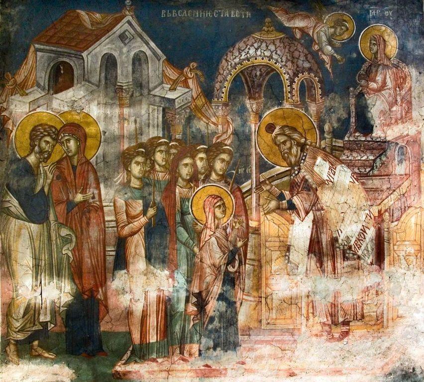 Введение во храм Пресвятой Богородицы. Фреска монастыря Высокие Дечаны, Косово и Метохия, Сербия. До 1350 года.