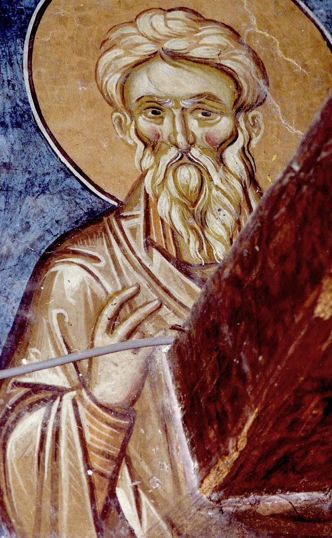 Священномученик Ермолай, иерей Никомидийский. Фреска церкви Святого Димитрия Маркова монастыря близ Скопье, Македония. Около 1376 года.
