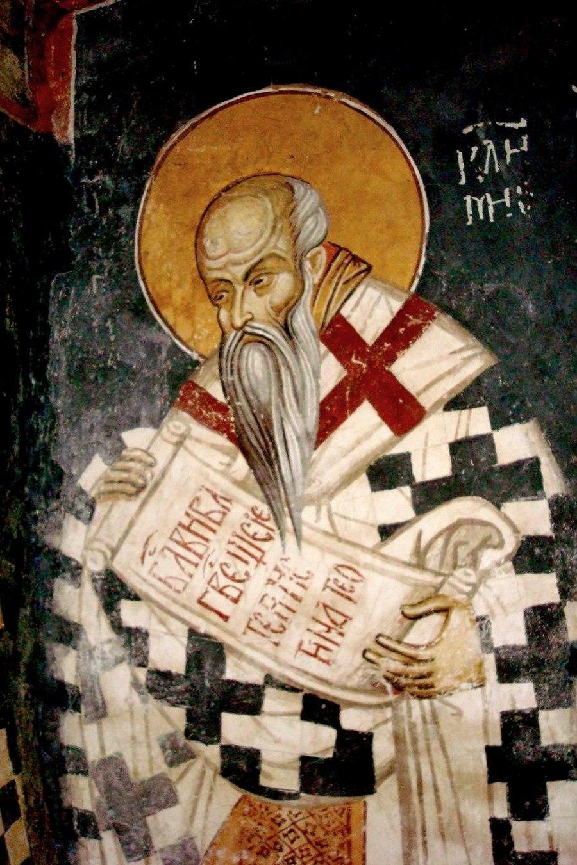Святой Равноапостольный Климент, Епископ Охридский. Фреска церкви Святого Димитрия Маркова монастыря близ Скопье, Македония. Около 1376 года.