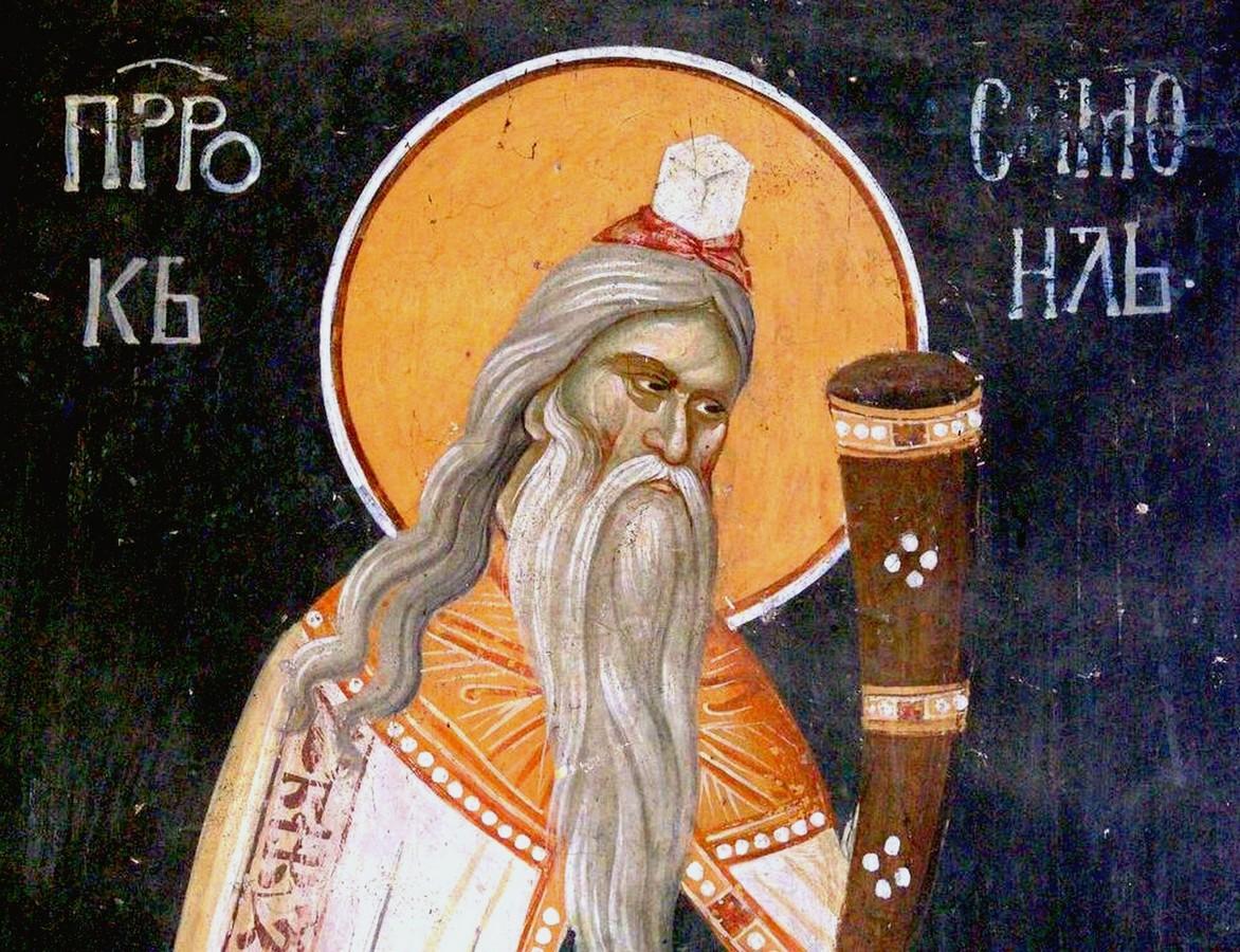 Святой Пророк Самуил. Фреска монастыря Грачаница, Косово и Метохия, Сербия. Около 1320 года.
