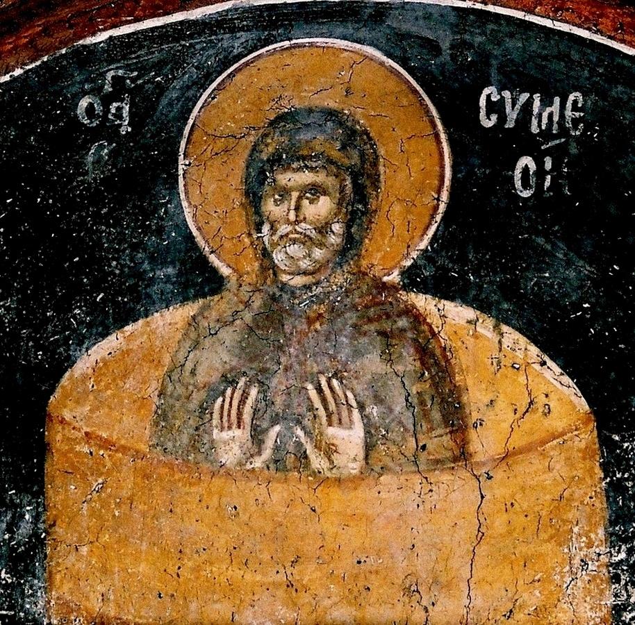 Святой Преподобный Симеон Столпник. Фреска монастыря Грачаница, Косово и Метохия, Сербия. Около 1320 года.