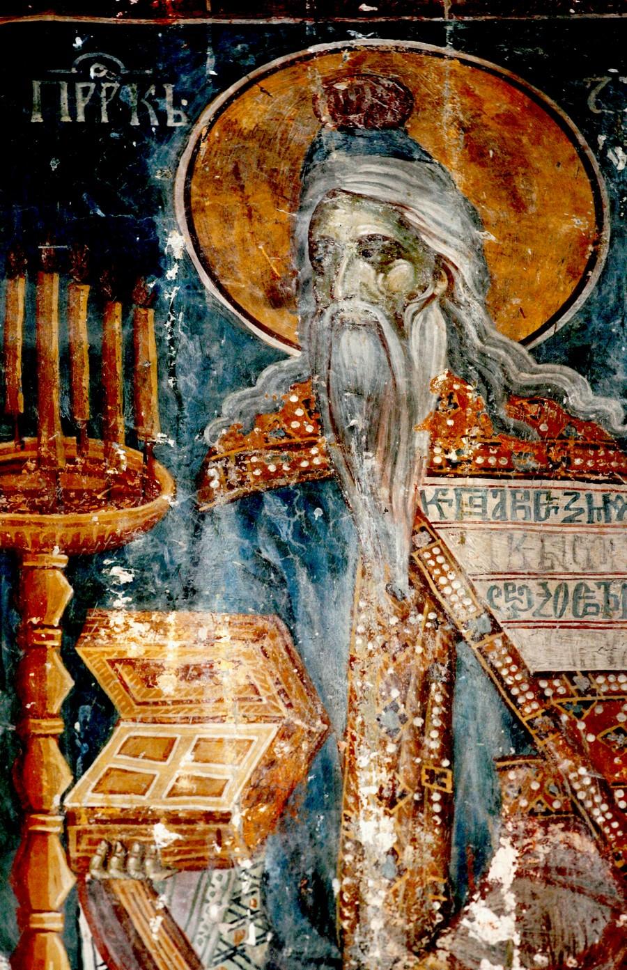Святой Пророк Захария, отец Святого Иоанна Предтечи. Фреска церкви Святого Димитрия в монастыре Печская Патриархия, Косово и Метохия, Сербия. 1322 - 1324 годы.