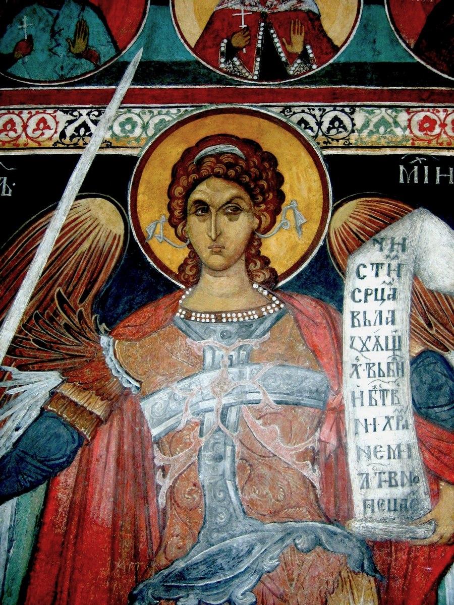 Архистратиг Михаил. Фреска Кремиковского монастыря Святого Георгия Победоносца близ Софии, Болгария. 1493 год.