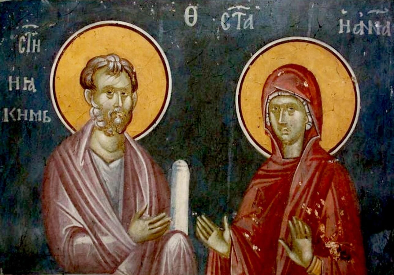 Святые Праведные Иоаким и Анна, родители Пресвятой Богородицы. Фреска монастыря Грачаница, Косово и Метохия, Сербия. Около 1320 года.