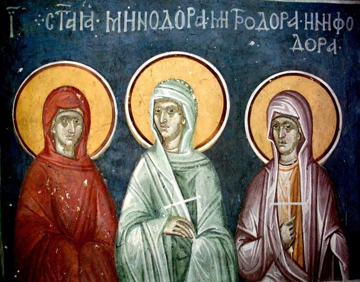 Святые Мученицы Минодора, Митродора и Нимфодора. Фреска монастыря Грачаница, Косово и Метохия, Сербия. Около 1320 года.