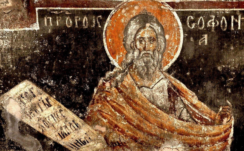 Святой Пророк Софония. Фреска церкви Святого Ахиллия в Ариле (Арилье), Сербия. 1296 год.