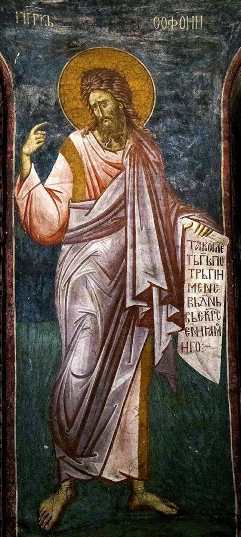 Святой Пророк Софония. Фреска монастыря Высокие Дечаны, Косово и Метохия, Сербия. До 1350 года.