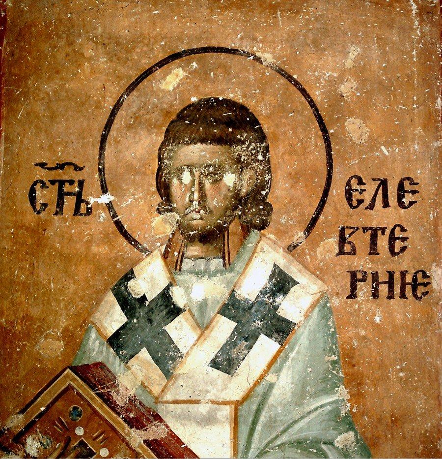 Священномученик Елевферий, Епископ Иллирийский. Фреска церкви Святой Троицы в монастыре Сопочаны, Сербия. 1265 год.