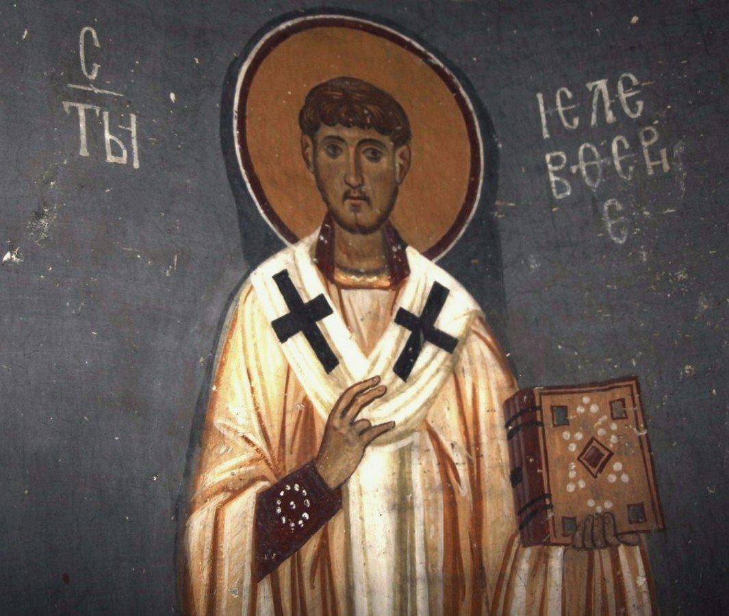 Священномученик Елевферий, Епископ Иллирийский. Фреска церкви Богородицы в монастыре Студеница, Сербия. 1208 - 1209 годы.