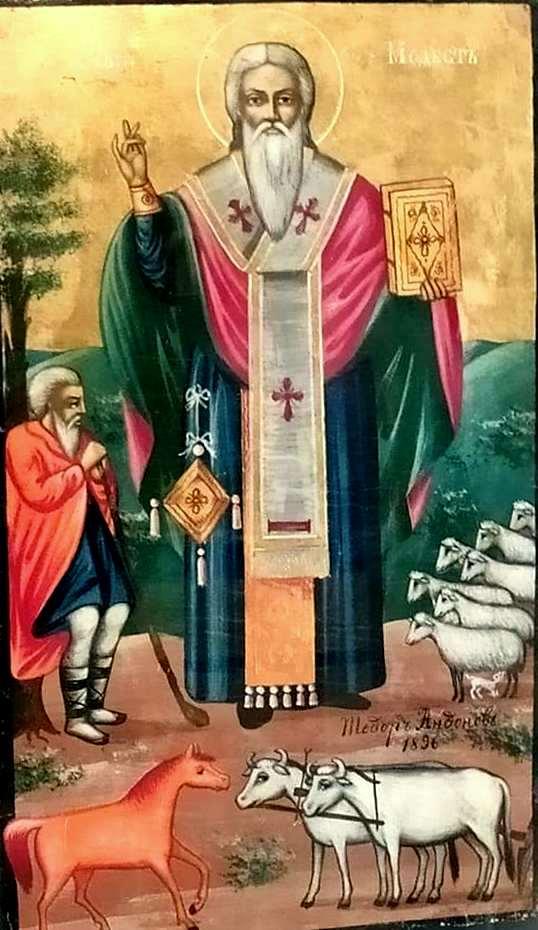 Святитель Модест, Патриарх Иерусалимский. Иконописец Тодор Андонов. Болгария, 1896 год.