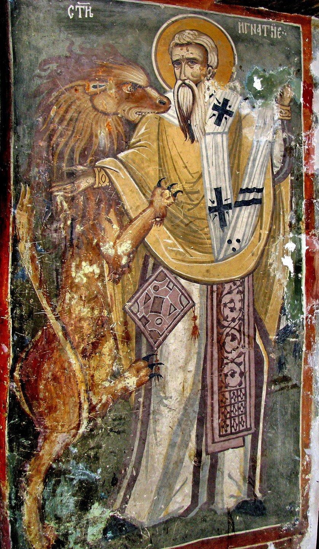 Мученичество Святого Игнатия Богоносца. Фреска монастыря Сливница, Македония. XVII век.